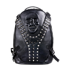 2017 Hot New Fashion Personality 3D skull leather backpack rivets skull backpack with Hood cap apparel bag cross bags hiphop man