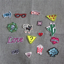 fashion popular patch 16 kind mixture hot melt adhesive applique embroidery DIY clothing accessory patches stripes C723-C740