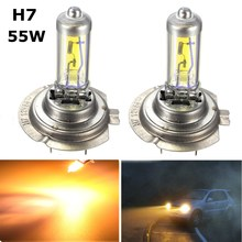 2Pcs H1 H3 H4 H7 55W Yellow LED Car Light Halogen Lamp Bulb Car Styling HeadLight Lamp Xenon Fog Lights Dipped Beam