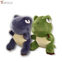 20CM Cute Cartoon Dinosaur Plush Toys For Children Kawaii Dragon Stuffed Animals Dolls Movie Toys Baby Gift Classical Toys