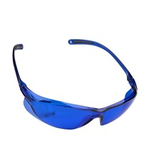 HOT IPL Glasses for IPL Beauty Operator Safety Protective E Light Red Laser Hoton Color Light Safety Goggles 200--1200nm(China)