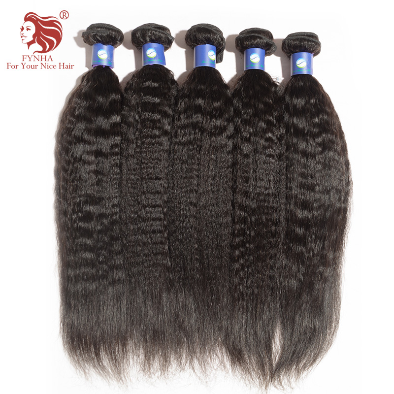 5pcs/lot grade 6a Brazilian kinky straight human hair factory price virgin weaves for your nice hair ength free shipping<br><br>Aliexpress
