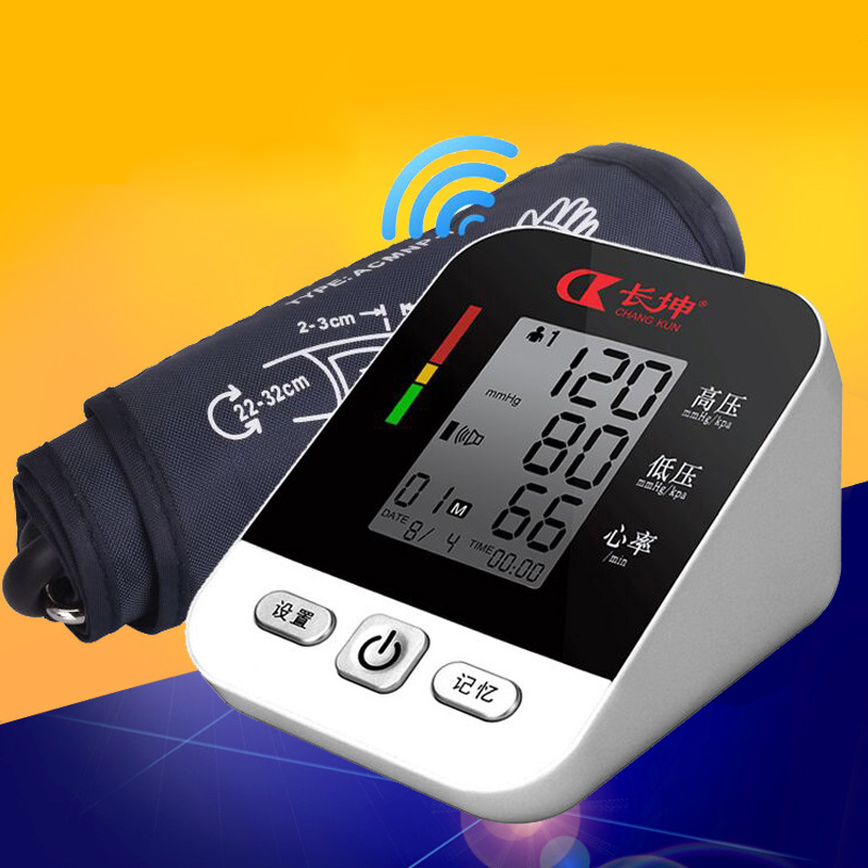 Plug-in voice upper arm type blood pressure tester spot electronic sphygmomanometer home blood pressure instrument<br>
