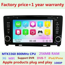 Factory Price Car DVD Player FOR Great Wall Hover Haval GreatWall H6 Bluetooth Radio iPod USB SD 3G WIFI GPS Navigation System