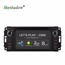 C500 8 Core+2GB RAM+4G LTE Android 6.0 Car DVD Player WIFI BT RDS Radio TPMS DAB+ Camera TV For Jeep Compass Wrangler Dodge RAM(China)