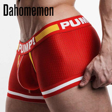 Men Underwear/Boxers High Elasticity Sexy Hollow Mesh Shorts Gay Sleepwear Man Pants PUMP! Quick Drying Breathable Crotch Cotton(China)