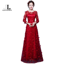 LOVONEY Elegant Long Sleeve Evening Dress 2017 Lace-Up Backless Formal Dress Evening Party Dresses Gown Robe de Soiree KD3007