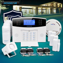 HOMSECUR LCD Display SMS GSM Alarm System Wired Siren 433MHz Home Security Burglar Security Alarm System Metal Remote Control(China)