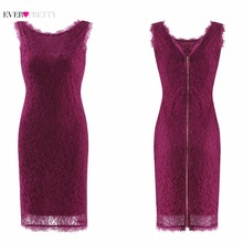 Elegant Burgundy Lace Cocktail Dresses Affordable XX23031SAB Ever Pretty Slim Round Neck Sleeveless Short Party Gown(China)