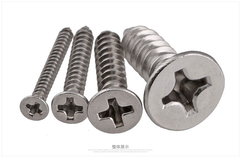 100PCS Stainless steel 316 M2 M2.2 M2.6 M3 countersunk head Cross Recessed Flat Head Screws Phillips Self-tapping Wood Screws