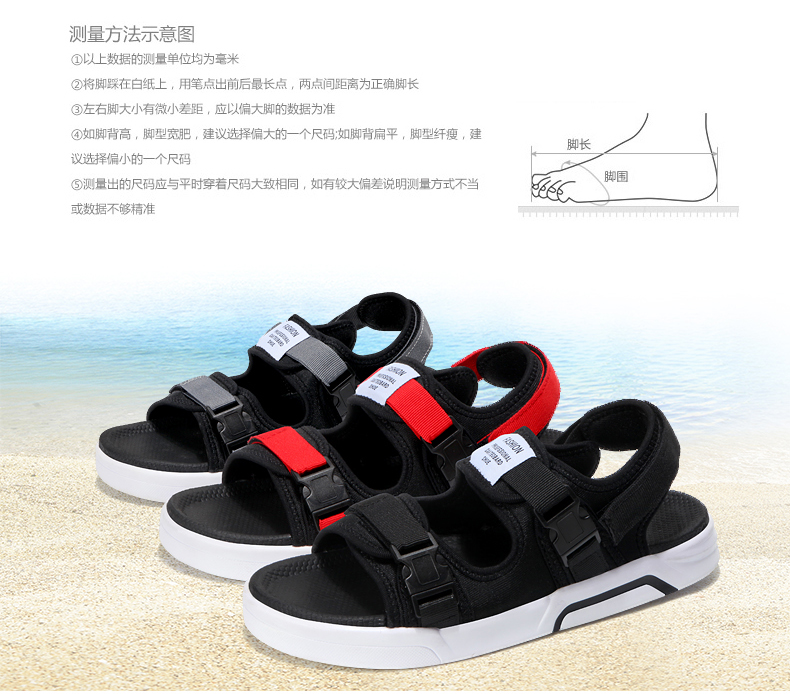 YRRFUOT Summer Big Size Fashion Men's Sandals Outdoor Hot Sale Trend Man Beach Shoes High Quality Non-slip Adult Flats Shoes 46 10 Online shopping Bangladesh