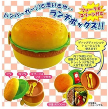 Fashion Cute Humburger Round Long Shape Travel Dual-use Retractable Extension Unified Silicone Crisper Meat Box