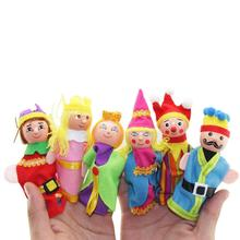 6PCS Special Finger Puppet Toys Hand Puppets Christmas Gift Finger puppets(China)