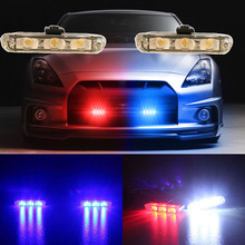 2x3 led car Ambulance Police Light Car Truck Emergency Light Flashing Firemen Lights DC 12V Strobe Warning Light