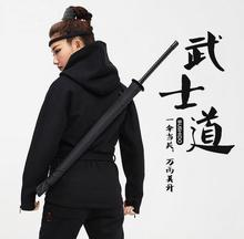 Semi-automatic Pongee Rain Umbrella Katana design Long Handle Umbrella Japan samurai swords style Umbrella
