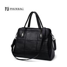 Buy HJPHOEBAG High-capacity women shoulder bag fashion high ladies brief case PU leather feminie shopping bags HJ-631 for $16.38 in AliExpress store