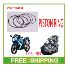 CF150-2B/2C CFMOTO CF MOTO piston ring set motorcycle 150cc accessories free shipping
