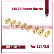 3D Printer Brass Nozzle J-Head  Extruder Nozzles 0.2/0.25/0.3/0.4/0.5/0.6/0.8/1.0 mm For 1.75/3.0mm Supplies For 3D V6 & V5