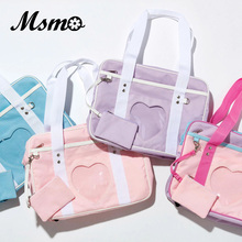 MSMO NEW Ita Bag Japanese Heart Window School Bag Girl Pink JK Uniform Handbag Shoulder Bag Tote Lolita Cosplayer 4 color Wego(China)