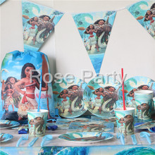 194pcs/lot Luxury Moana Birthday Party Set Decoration Plate Cup Tableware set For 20Kid Boy favor Birthday Party Pack Party Kit