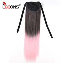 "Leoons 20"" 50Cm Brown Pink Blue Ombre Straight Synthetic Ponytails Heat Resistant Pony Tail Hair Extensions Tress Of False Hair(China)"