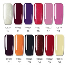 Pro New Pure Colors UV Gel Nails DIY Nail Art Decoration Golden White Red Soak Led & UV Nail Polish Gel Nails Cosmetic 10ML