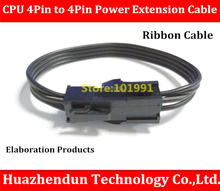 Refined Wire CPU 4Pin Male to 4Pin Female Power Extension Cable CPU Power Cord Parallel Line Black 20CM(China)