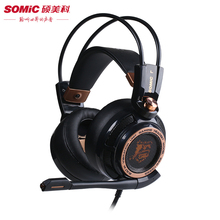 Somic G941 Upgraded  Gaming Headphones Deep bass Stereo 7.1 surround headset  Over-Ear Game Headphone with Light for PC Game