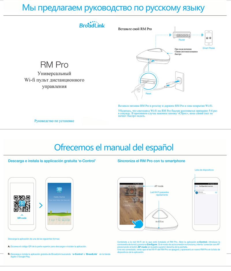 Broadlink RM3 RM Pro/RM mini3 Automatyki Inteligentnego Domu Uniwersalny Inteligentny Pilot WIFI + IR + RF Przełącznik dla iOS Android 2