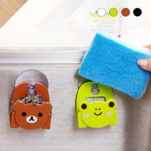 Cute Kawaii Sponge Drain Shelf Bag Cartoon Bear Wall Mounted Type Bath Storage Box Animal Cat Soap Bar Holder Kitchen Tools(China)