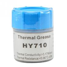 New Arrival Silver Thermal Grease Paste Compound Chipset Cooling Tub Thermal Paste High Performance Heatsink Compound(China)