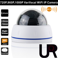 720P 960P 1080P Indoor Plastic Onvif Dome IP Camera with Manually 2.8-12mm Varifocal Lens, Wired and WiFi and TF Card Slot Ready