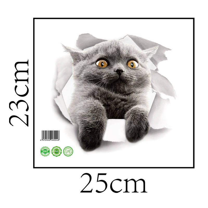 Cartoon animal 3d toilet stickers on the toilet seat cute cats PVC wall sticker bathroom refrigerator door decor stickers decals (26)