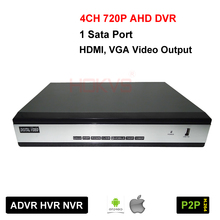 H.264 P2P AHD DVR 4CH Channel 720P Standard Alone Linux for analog high definition security cctv cameras with hdmi vga video out
