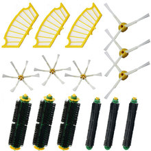 15 Pc/lot side brush +filter kit replacement for Irobot Roomba 500 Series 510 530 532 535 540 555 560 562 570 572 580 581 590