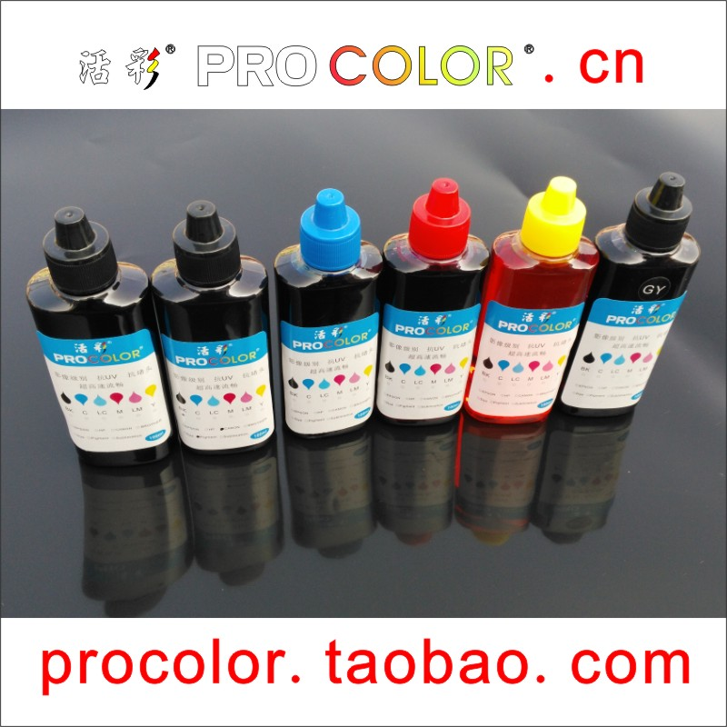 WELCOLOR 6 COLOR PGI-520BKXL 520XL  Pigment ink 521 CLI-521 GY Dye ink refill kit for Canon PIXMA MP980 MP990 MP 980 990 printer<br>