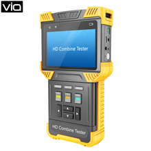 DT-T62-CVI Free Shipping CCTV Analog + IP + CVI HD Combine Tester, Support ONVIF RTSP RTP, RS485 PTZ Control