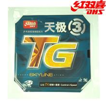 DHS Original TG Sky Line 3 NEO Table Tennis Rubber Skyline 3 Pimples In Ping Pong Rubber(Hong Kong)