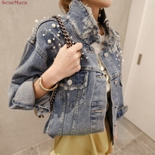 SexeMara New to do the old washed individual pearl embellished denim short jacket wild Free shipping