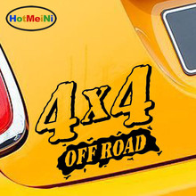 HotMeiNi 19cm*13.8cm Outdoor Sports Off-Road Vehicle 4X4 Fashion Car Body Stickers Accessories Reflective Vinyl Decal(China)