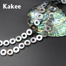 Kakee 15 MM Mother of Pearl Sea Shell Natural Charms Jewelry Making Beads Fashion DIY Earrings and Necklaces Beading Materials(China)