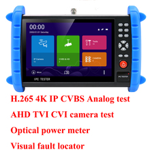 H.265 H.264 4K AHD TVI CVI IP camera tester Analog CCTV Tester CVBS test monitor with optical power meter, Visual fault locator