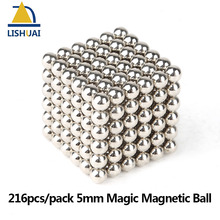 216pcs/pack 5mm Magic Magnetic Ball/ Strong NdFeB DIY Buck Balls/ Neo Cubes Puzzle Magnets(China)