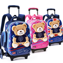university of oxford trolley/wheels school/books/children/kids bag rolling backpack detachable for boys grade/class 2-6