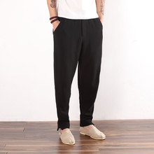 The New Spring And Summer Men's Cotton Casual Trousers, Pure China Retro Wind Loose Linen Jeans Men