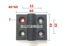 10pcs/lot 40*60 plastic hinges for door new ABS nylon black plastic hinge 40 * 60mm large spot hot sale Promotions
