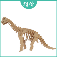 10pz/lot 3D Poplar puzzle simulation animal big wrist dragon dinosaur model wooden assemble children puzzle creative toys by DHL(China)