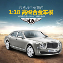 1:18 Alloy Car Models Bentley Mulsanne Alloy Simulation Bentley Car Model Car Toy Collection High Quality