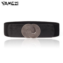 YAMEZI Retro Wide Metal Interlock Buckle Womens Elastic Waist Belt Cinch FT018