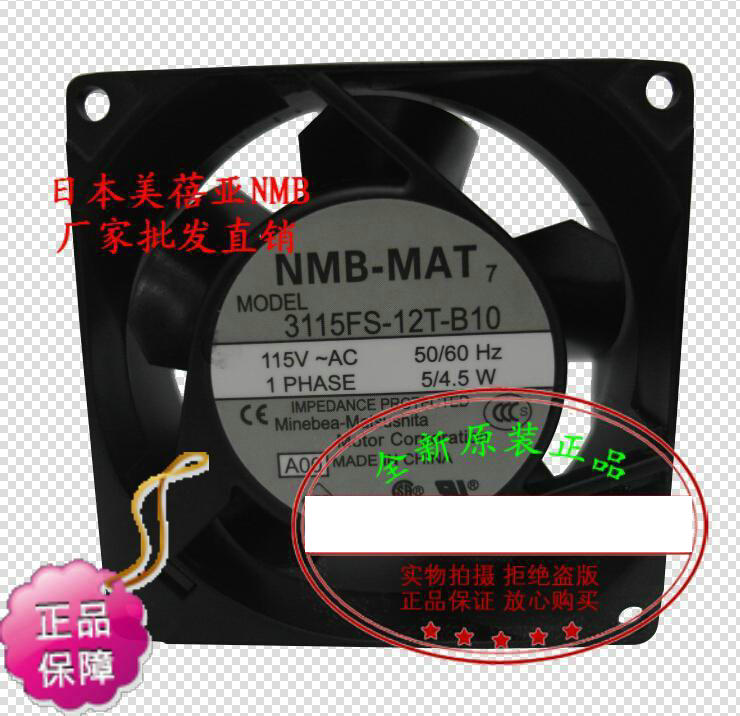 New Original  NMB 3110FS-12T-B10 80*38MM AC115V 4.5/4W axial cooling fan<br>